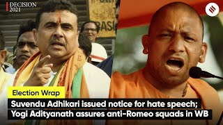 Suvendu Adhikari issued notice for hate speech; Yogi Adityanath assures anti-Romeo squads in WB