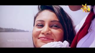 Me Hamuweema Song - Yasith Jayantha Karunawidana