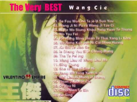 Cd – Audio  Album  The Very Best  WANG CIE
