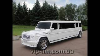 vip-lim.com.ua.история  изготовление лимузинов