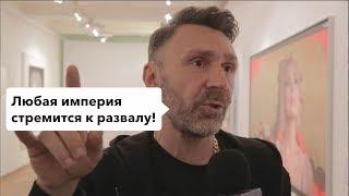 Шнур о будущем России