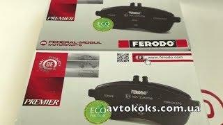 Тормозные колодки передние Ferodo FDB 1337 R13 на Daewoo Lanos Matiz Chevrolet Matiz