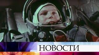 Ровно 55 лет назад в космос впервые отправилась женщина - советская космонавт Валентина Терешкова.