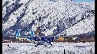 Колымская авиация. Ан-28 в Сусуманском аэропорту. Магаданская область. Споттинг