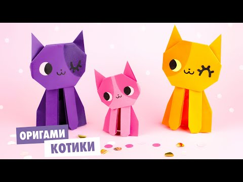 ОРИГАМИ КОШКА ИЗ БУМАГИ | ORIGAMI CAT