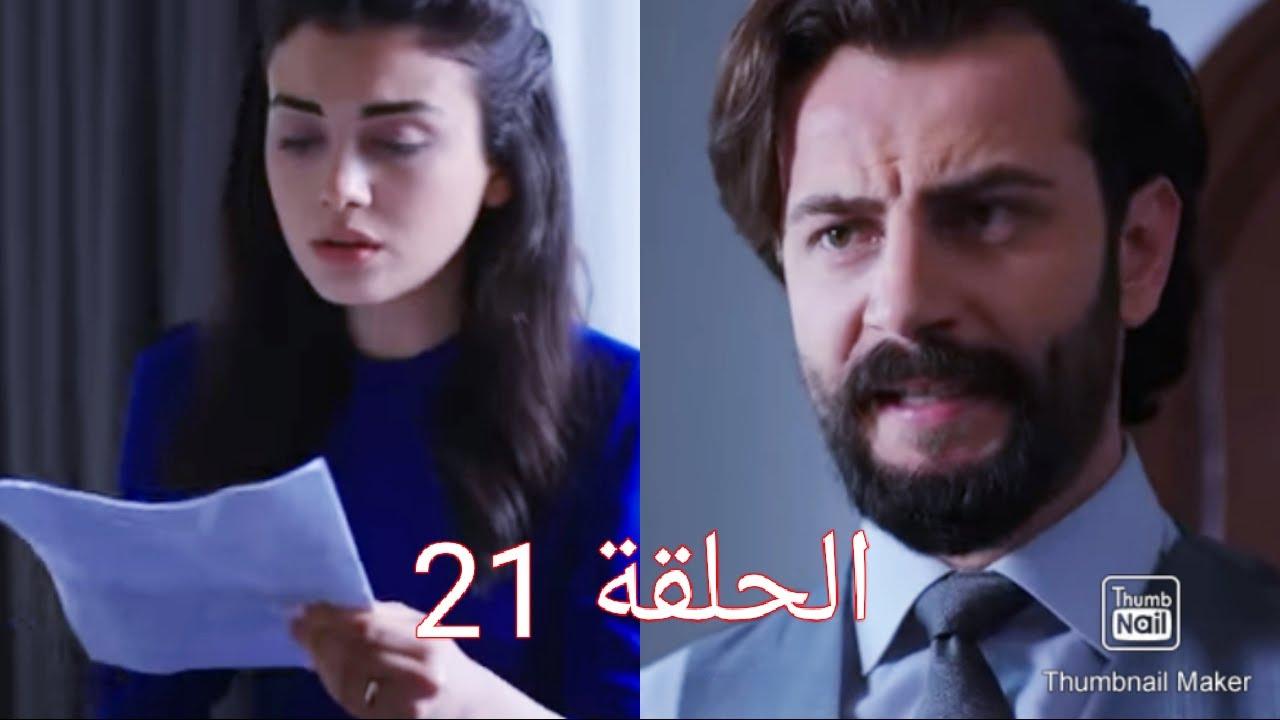 مسلسل الوعد الحلقة 21 حلقة الاثنين - أمير يجبر ريحان على توقيع أوراق الطلاق