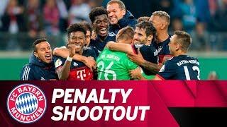 FC Bayern eiskalt vom Punkt, Sven Ulreich wird zum Held  | DFB -Pokal 2017/18