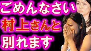 """新しい地図""""の影響がここにも!小島瑠璃子ショック!!! 14時と20時更..."""