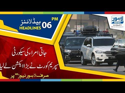 06 PM Headlines Lahore News HD - 20 April 2018