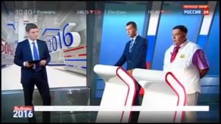 Выборы 2016г  Дебаты на канале 'Россия 24'  ДМИТРИЙ ПОТАПЕНКО   Андрей Зубов ПАРНАС ! 29 08 2016г