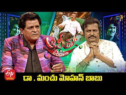 Alitho Saradaga   Manchu Mohan Babu (Actor) Part - 2   4th October 2021   Full Episode   ETV Telugu