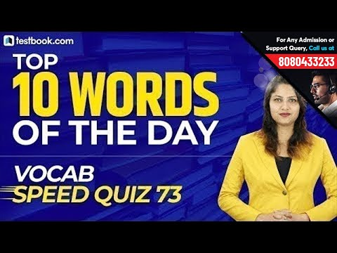 Vocab Speed Quiz 73 | Top 10 Words of the Day | Tricks to Enhance English Vocabulary
