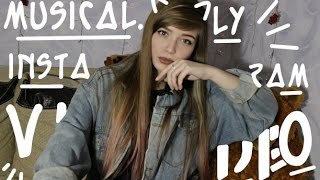Как я снимаю musical.ly и обрабатываю видео в instagram ?!
