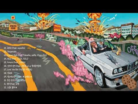 Download FULL ALBUM 다이나믹 듀오 Dynamicduo - OFF DUTY 앨범 전곡듣기 Mp4 baru
