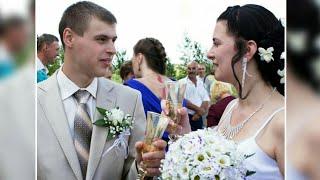 Деревянная свадьба/5 лет в браке