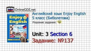 Unit 3 Section 6 Задание №137 - Английский язык