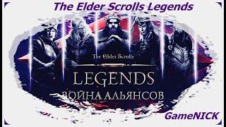 Война Альянсов в The Elder Scrolls Legends (осмотр дополнения)