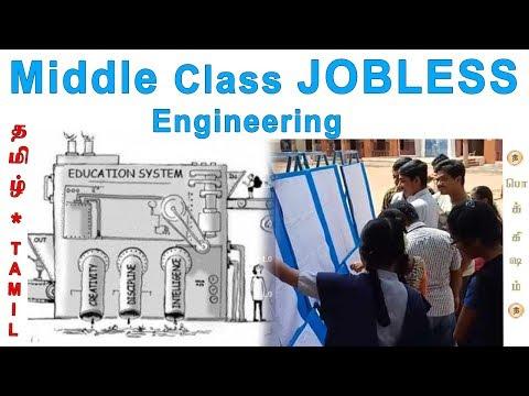 Is Engineering Good or Bad | Tamil Pokkisham | Vicky