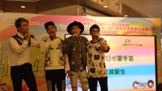 20150321-東華三院(快樂同行每一天)-PlayTim