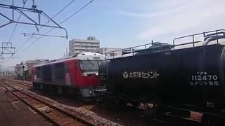 JR四日市駅 JR線だと四日市市限定!?太平洋セメント輸送コタキのDF200牽引の貨物列車 出発シーン