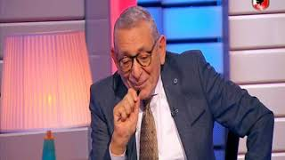 عدلي القيعي يسخر من «الزمالكاوي» عمرو أديب: «دراما عالية قوي» (فيديو) | المصري اليوم