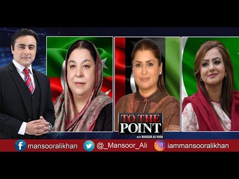 To The Point With Mansoor Ali Khan - 13 October 2017 - Express News