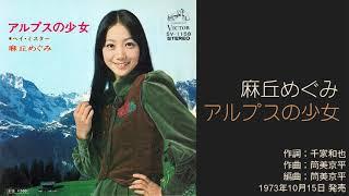 Vocal; Megumi Asaoka Lyrics; Kazuya Senke Music; Kyouhei Tsutsumi A...