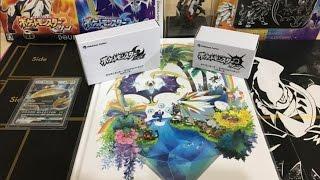 [TMO開盒] [精靈寶可夢 神奇寶貝 Pokemon 太陽/月亮] 3DS太陽月亮雙版本 Pokemon Center豪華特典:畫冊,特典公仔