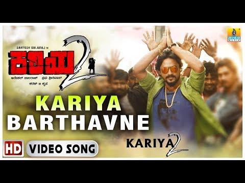 Kariya Barthavne - Kariya 2   HD Video Song   Santosh, Mayuri   New Kannada Movie 2017