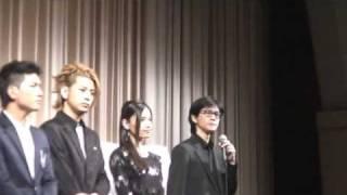 映画『リアル鬼ごっこ2』 2010年6月5日より全国にて公開 出演:石田卓也...