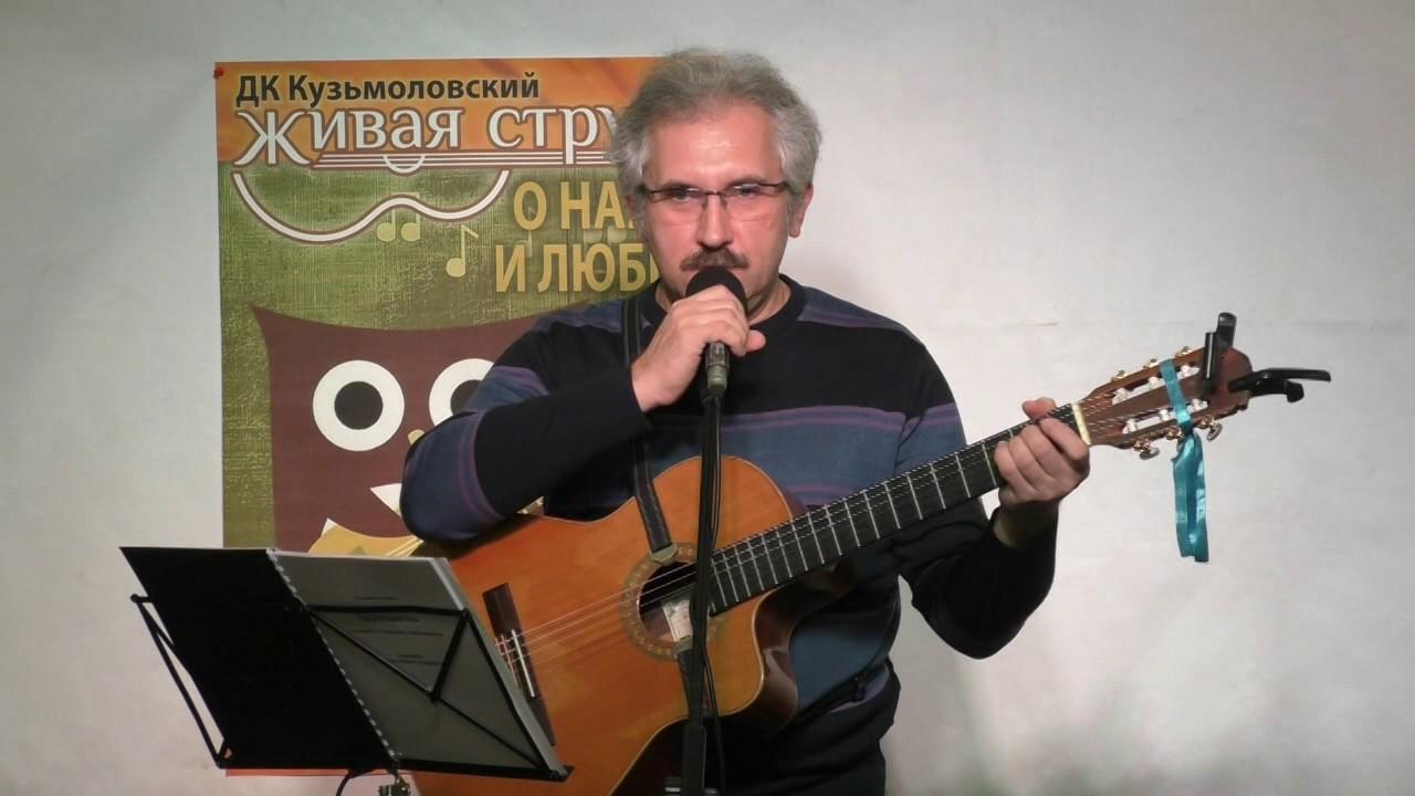 Живая Струна 12.02.2017. Часть 6