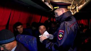 Новосибирск. Рейд по нелегалам.