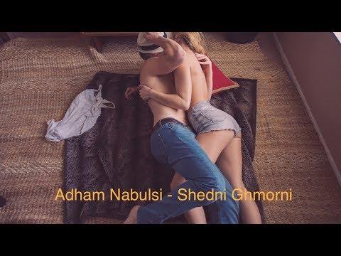 KARAOKE | Shedni Ghmorni — Adham Nabulsi ادهم نابلسي - شدني غمرني