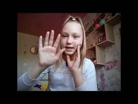 Как я отрастила ногти в 11 лет??? Чем я пользуюсь!!!