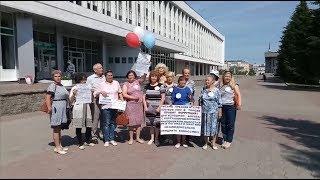 Прямая линия Штраф за обращение  к Путину В В