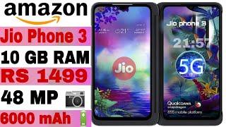 Jio Phone 3 | jio phone 3 Booking Start | 10 GB RAM | 6000 mAh Battery | 1499 RS | 48 MP Camera | 5G