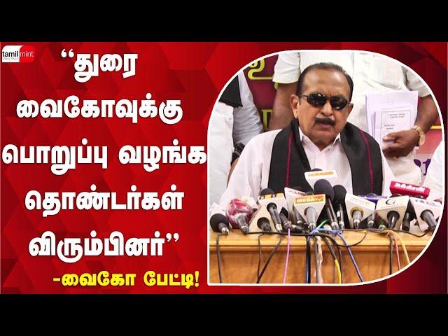 வைகோ மகனுக்கு கட்சியில் புதிய பதவி! Vaiko Latest Interview