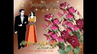 Happy Anniversary   happy marriage anniversary 2018
