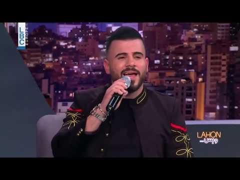 لهون وبس - اياد طنوس يؤدي اغنية -تكة تكة-  - نشر قبل 45 دقيقة