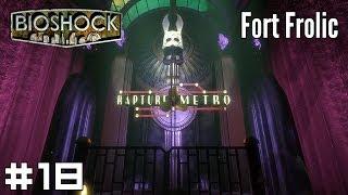 BioShock #18 - Fort Frolic