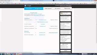 VKserfing.ru Заработок в соц сети Вконтакте...
