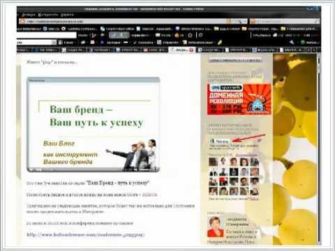 RSS, Google Reader, живая лента, счетчики.