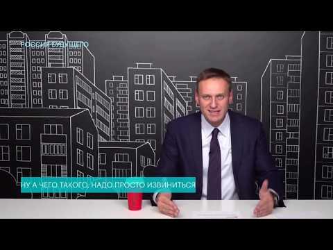 Племянник Кадырова пытает людей на камеру!!! Навальный про племянника Кадырова. Навальный 2019.