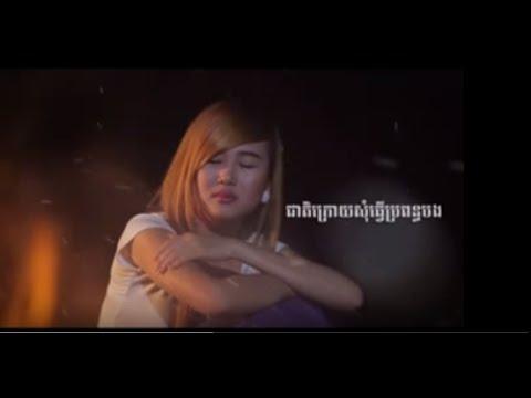 Eva ► Eva New Song 2015 ► Non Stop ► Karaoke ► Collection