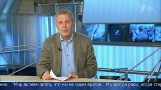 «Однако» с Михаилом Леонтьевым (10.11.2016)