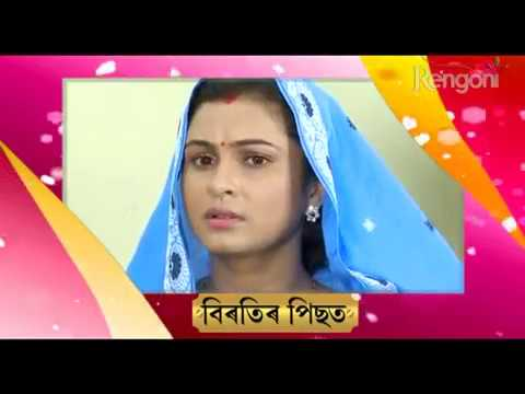 Aaina EP 122 || 26th Oct 2017 |