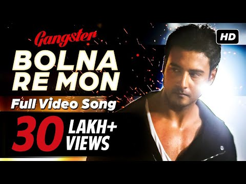 Bolna Re Mon | বলনা রে মন | Gangster | Yash | Mimi | Birsa | Arindom | SVF
