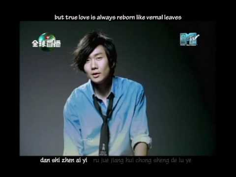 (HQ) JJ Lin 林俊杰 - However Many Hundred Days 第几个100天 English Sub + Pinyin Karaoke