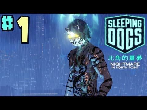 Sleeping Dogs - Walkthrough - Nightmare In North Point DLC - Part 1 - Hopping Zombies