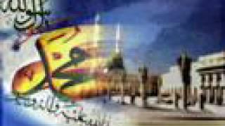 Love Prophet Mohamed (PBUH) 2017 Video
